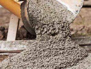 Бетон егорьевск купить цена цемент в москве навалом